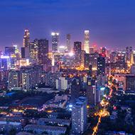 梦幻光影下的北京一夜