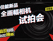 千亿国际娱乐官网首页新品体验会沈阳站