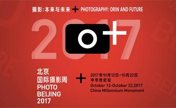 摄影:本来与未来——北京国际摄影周
