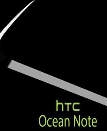 配备骁龙821 HTC下月发布会将推新款旗舰
