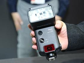 CP+2016:研发阶段 适马EF-630闪光灯图赏