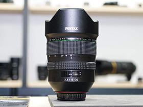 CP+2016:超广角变焦头 宾得15-30mm图赏