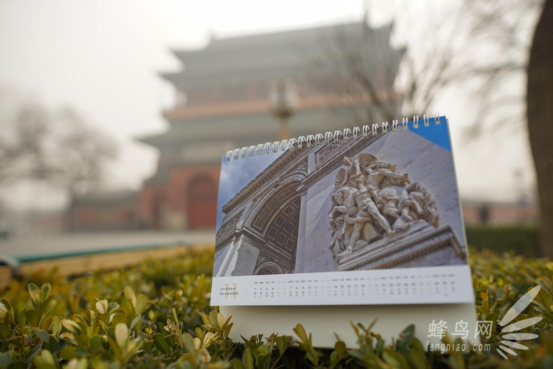 透过雾霾看风景 准备好逃离北京了吗?