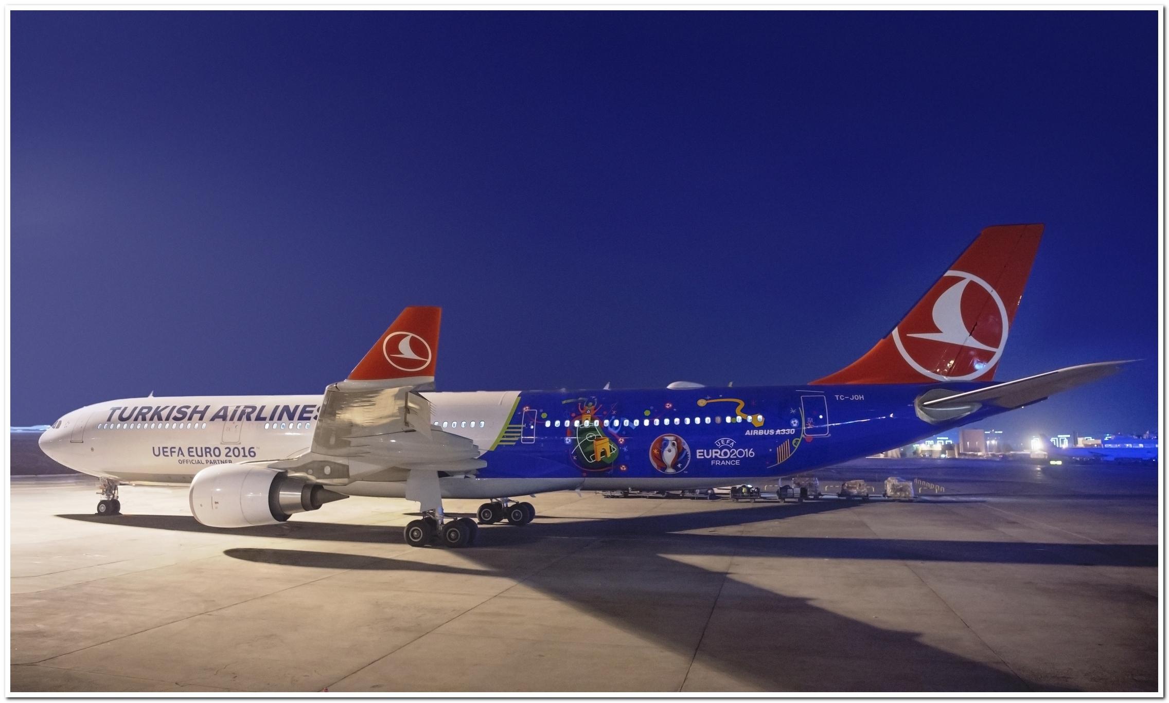 土耳其航空2016欧洲杯主题涂装客机首飞巴黎