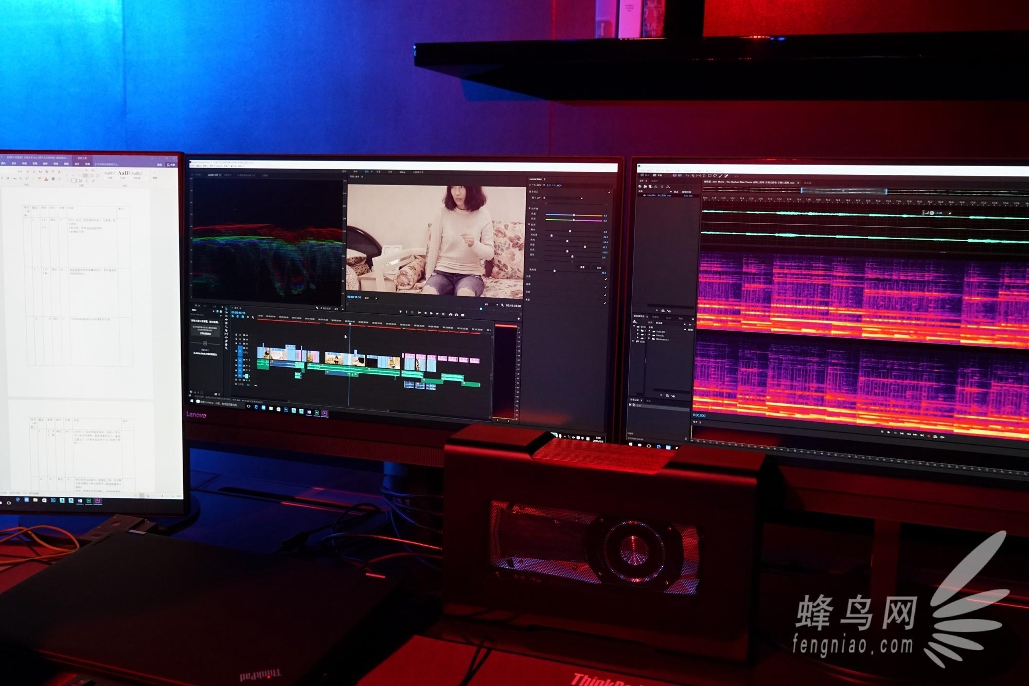2016年6月6日,联想集团发布新一代显示器产品,包含全球最薄4K屏幕和USB Type-C接口的高端旗舰ThinkVision X1显示器、配备无线连接功能和3D摄像头的旗舰ThinkVision X24 Pro显示器,1800曲率和144赫兹刷新率的Lenovo Y27专业电竞曲面显示器,以及面向主流消费群体的X24、X23、X22、T2364p和P27X等一系列专业显示器新品。同时,联想宣布在中国开启全新显示器市场策略。  发布会现场搭建的时间墙   联想集团副总裁,Think事业部及消费事业部