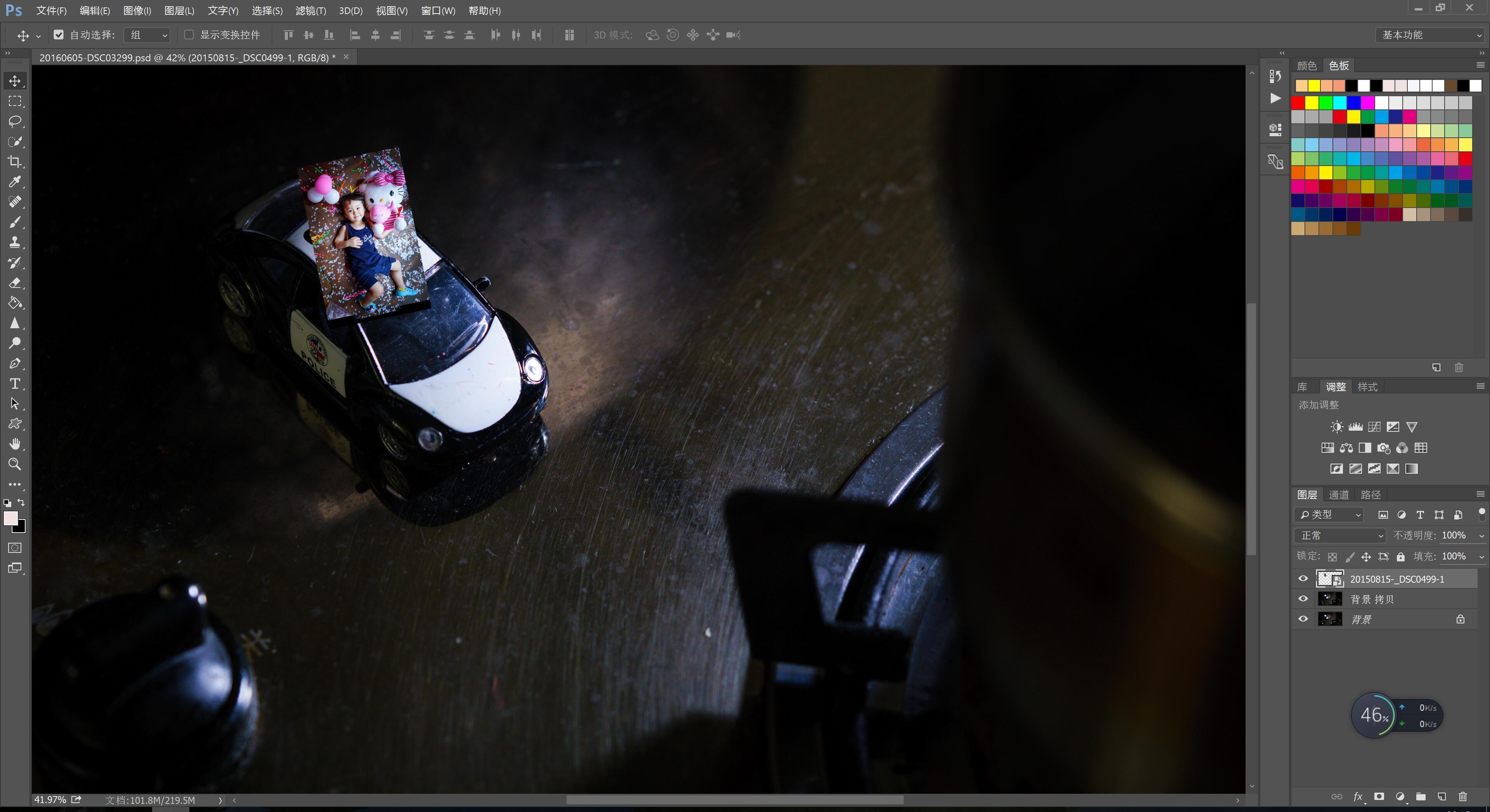 摄影师胡渣分享 小人国主题儿童后期摄影教程