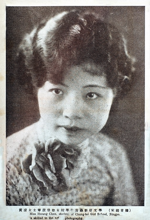 【史话】赵俊毅:民国时期的女摄影师群体