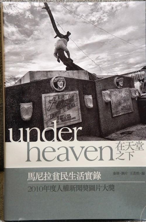 【课堂】秦伟:全世界都在期待中国摄影师