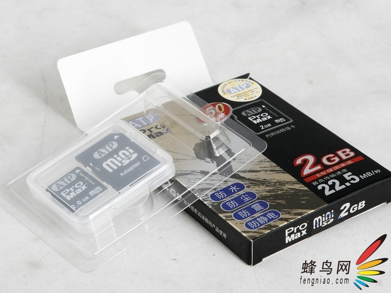 小也要三防 atp 2gb mini sd速度评测