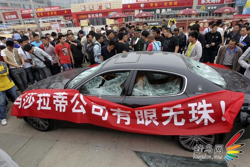 车主对玛莎拉蒂车行的不满. <img>网民声音 1:被砸的不只是高清图片