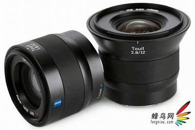 NEX-5N Touit