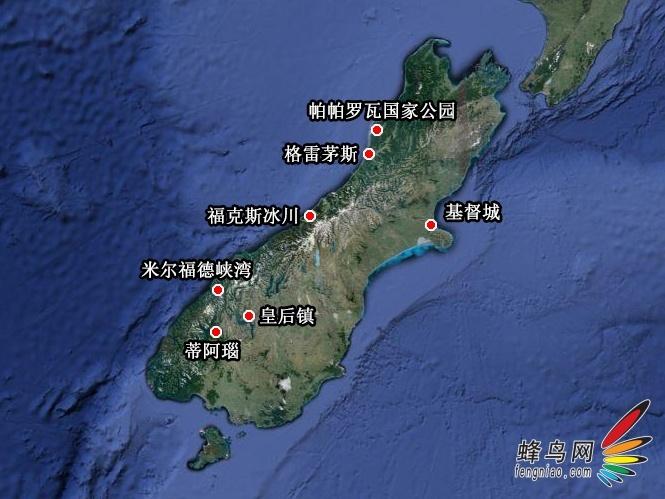 冰与火之歌 索尼rx100新西兰南岛之旅(上)
