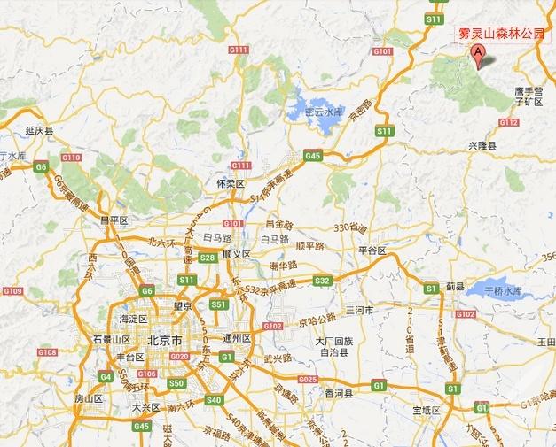 雾灵山位置:河北承德市兴隆县 交通:从北京出发,沿京承高速,在