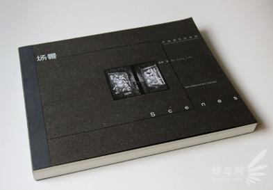 著名摄影家姜健先生的成名作《场景》