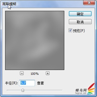Adobe Photoshop肖像修饰技巧之高调人像(上)