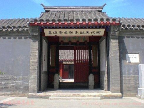 京城往事 隐藏在胡同旮旯处的非著名秘境
