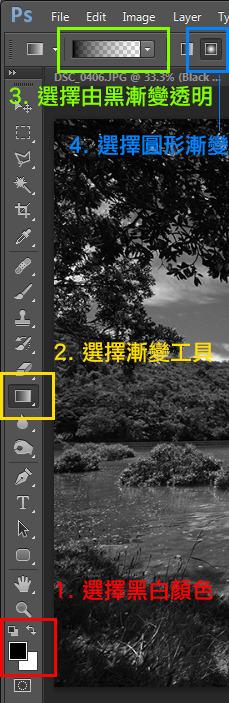 把平凡的相片起死回生 简单后期黑白相片教学