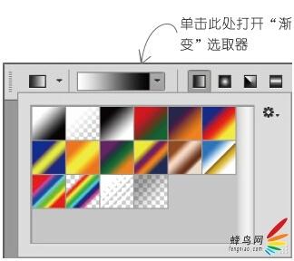 应用渐变工具处理风景照片