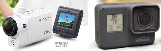 假期出行好帮手 索尼运动相机X3000 PK黑狗5