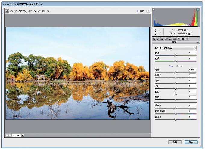 5个关键技术调出绚丽的风光照片