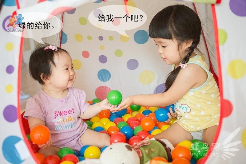 姐妹头像两张一人一张小孩
