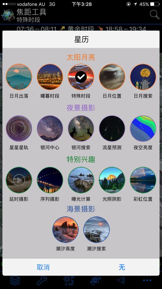 """""""此""""蓝调星空 非""""彼""""蓝调星空"""