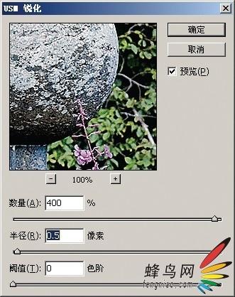 图像锐化深度探索之数字原始数据图像