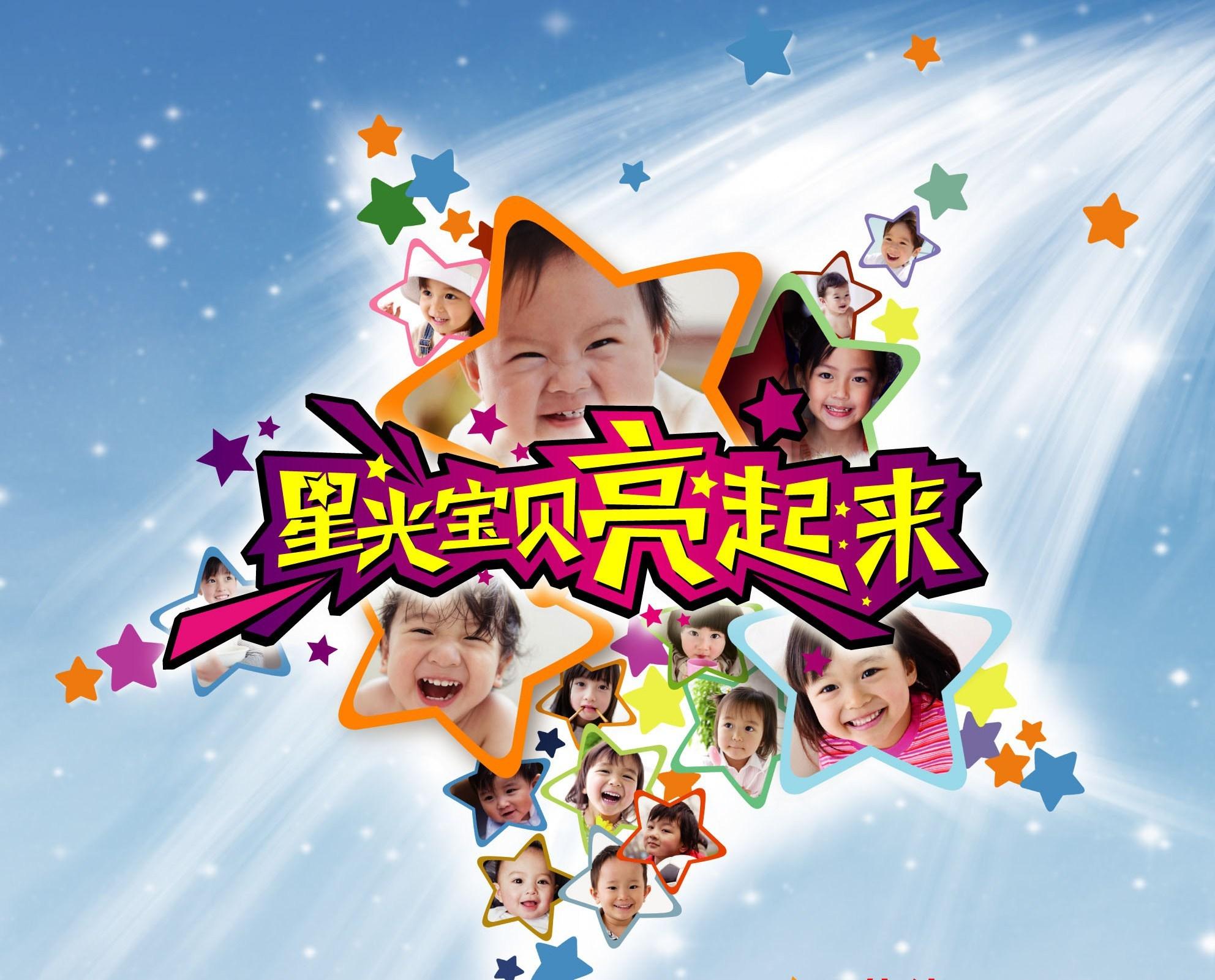 在活动期间,只要父母将自己可爱宝贝的照片上传到www.canon.com.