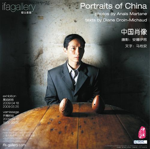 上海老洋楼里的艺法画廊