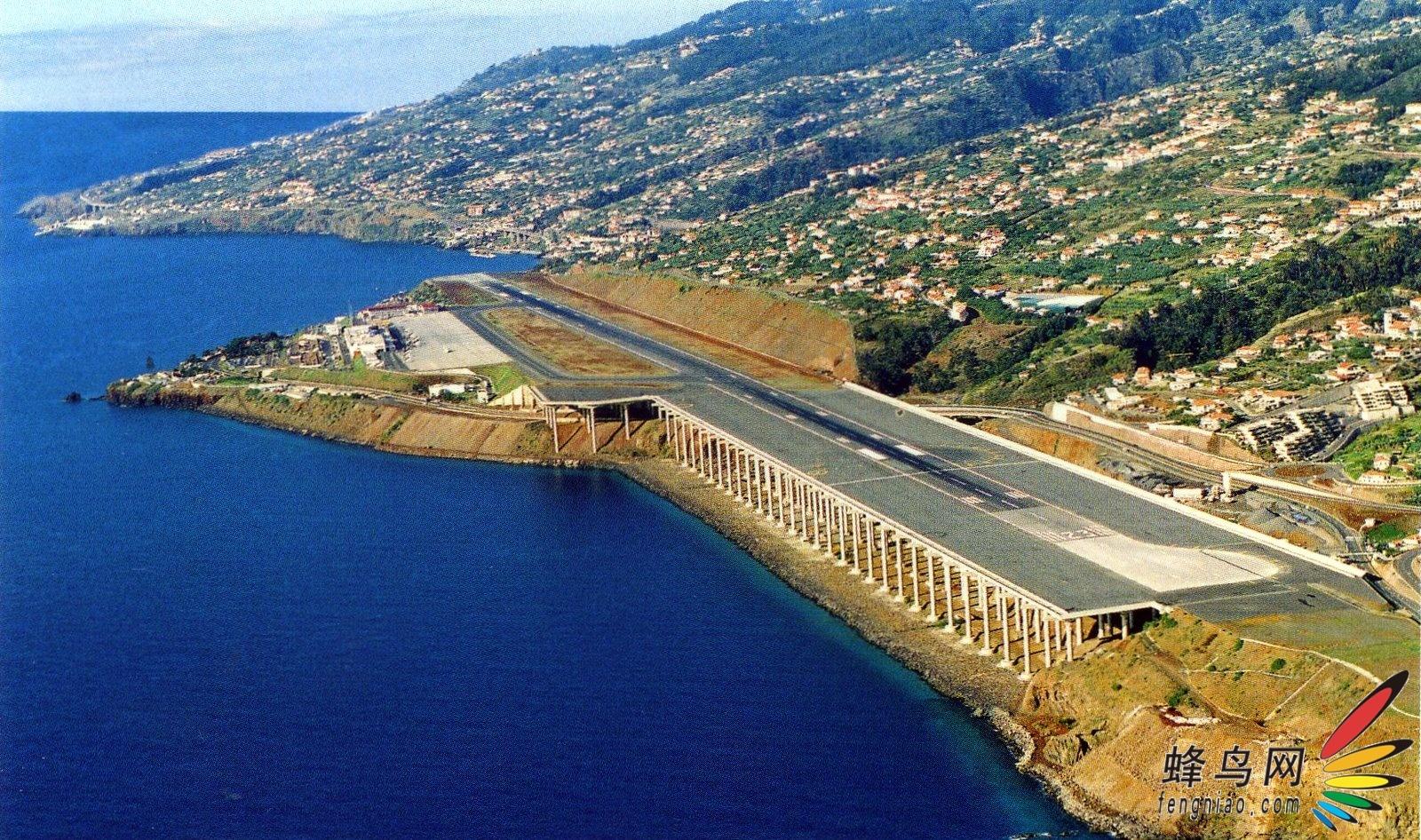 丰沙尔机场延长跑道——飞机桥上跑汽车桥下躺