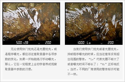 如何捕捉动态画面的三种基本方法