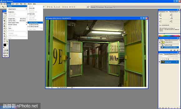 HDR照片制作完全教程