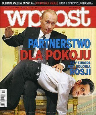 盘点全球最具争议封面:普京打萨科齐屁股