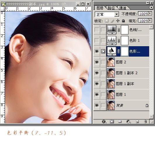学习帮照片脸部美白的PS教程