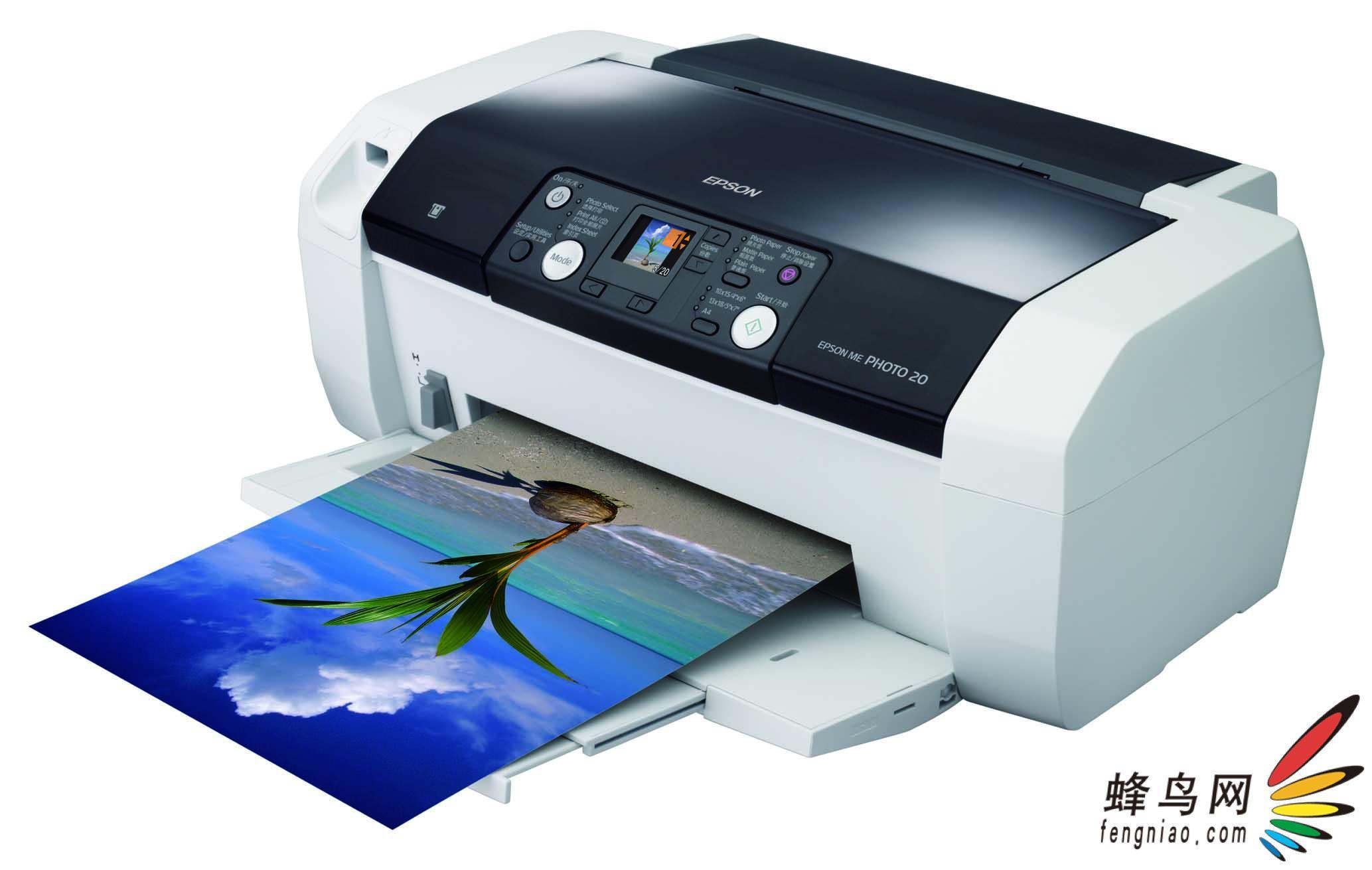 台照片打印机,从而免去来回奔波于数码冲印店
