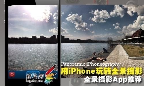 用iPhone玩转全景摄影 全景摄影App推荐