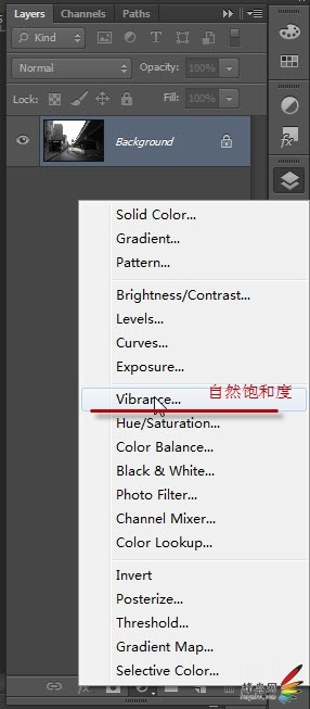 Photoshop CS6新功能:奇妙的移轴模糊