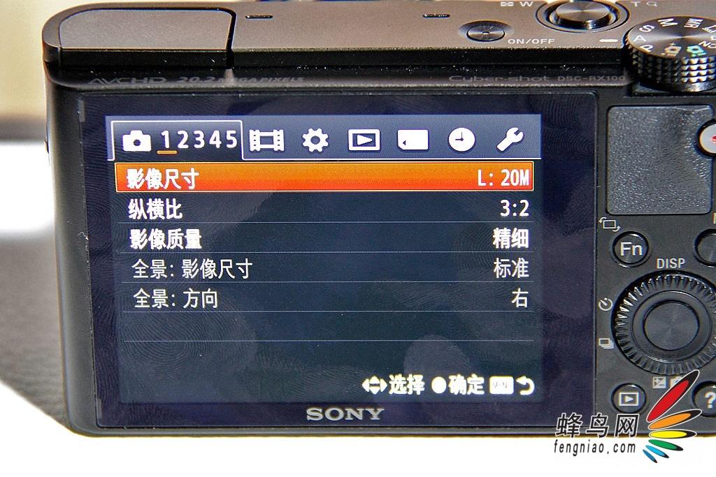 索尼微单反镜头_索尼(SONY)RX100数码相机菜单操控评测-ZOL中关村在线