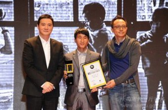 大学生获《国家地理》中国赛区一等奖