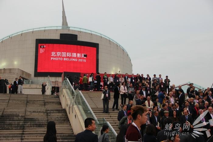 2015第三届北京国际摄影周今日盛装开幕